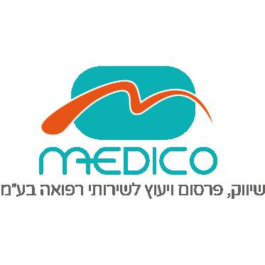 מדיקו שיווק פרסום ויעוץ לשירותי רפואה